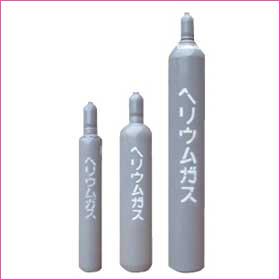 ヘリウムガスボンベ