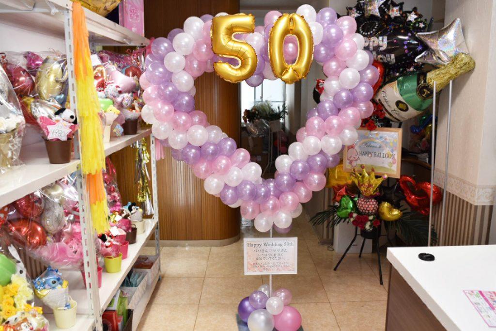 開店祝い・記念日